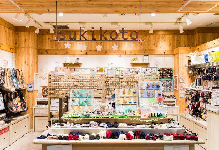 sukikoto